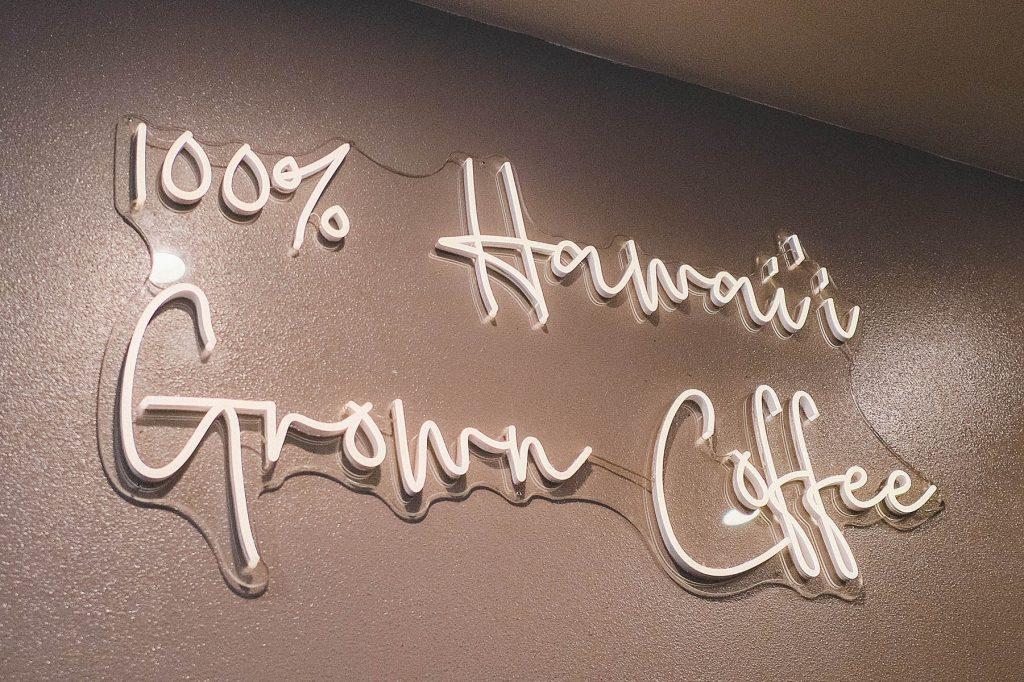 HiCO Hawaiian Coffee Uses 100% Hawaiian Coffee